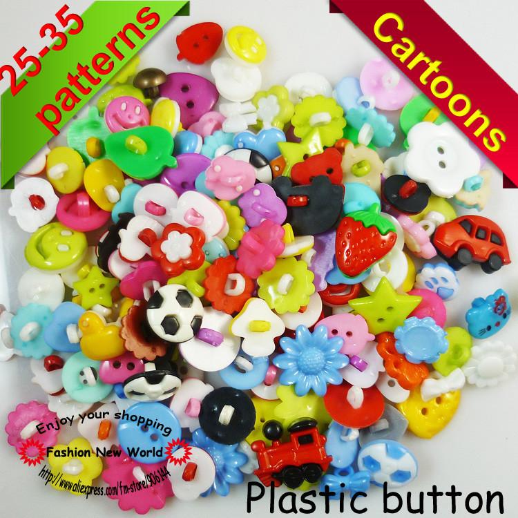 Пуговицы для детской одежды и рукоделия 60 шт. фото