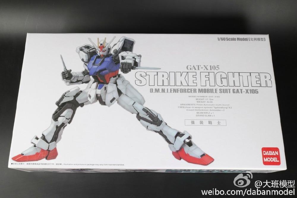 Spot / Special offer DABAN model PG 1/60 Strike Gundam White assembled gift /Japanese anime /The original box