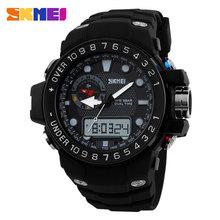 Luxury Watch 2015 New Men's Business Quartz Wristwatch Gifts Waterproof Military Men Sports Watches SKMEI Brand