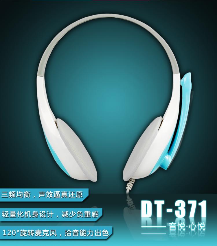 Dt-371 computer earphones headset voice headset belt microphone