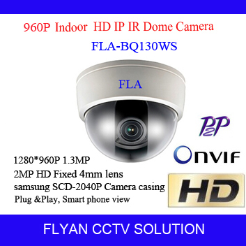 960P HD ip dome camera  P2P 1.3 megapixel cctv hd dome camera defense cctv  samsung camera casing ip dome camera<br><br>Aliexpress