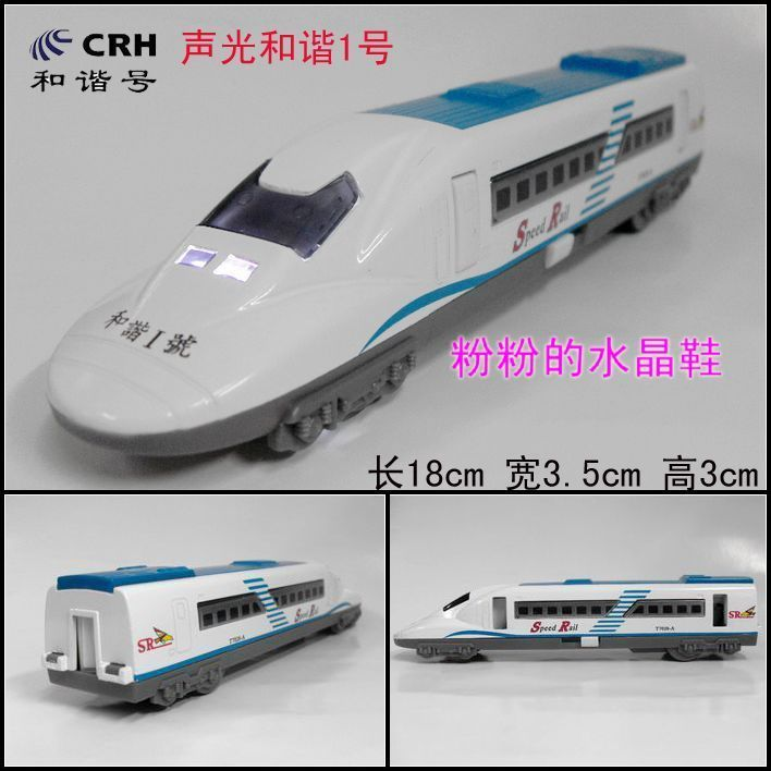 Plain subway model WARRIOR function artificial car toy