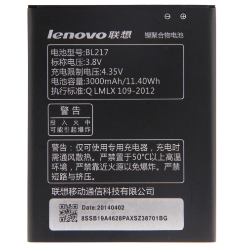 Гаджет  3000mAh BL217 Rechargeable Li-Polymer Battery for Lenovo S930 / S939 / S938t None Бытовая электроника