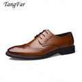 2017 Fashion Brand Men s Business Dress Brogue Shoes For Wedding High Quality Black Brown Pointed