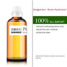 Rose Damask Hydrosol 100ml Brighten Whitening Moisturizing Hydrating Rose Water Essence Anti-wrinkle Anti-Aging Best Skin Care(China (Mainland))