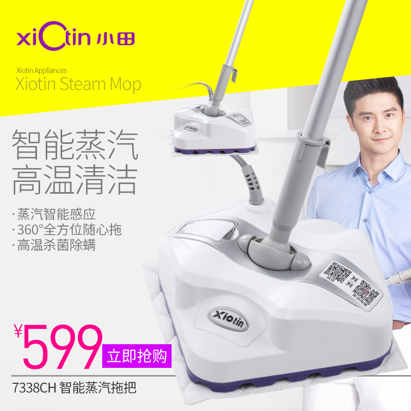 Free shipping intelligent steam mop electric mop mop to aseptic steam steam sterilization mites Steam Cleaners(China (Mainland))