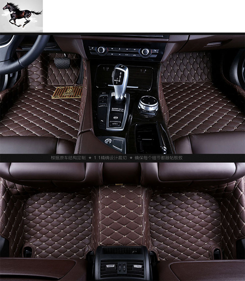 Custom Full Set Car Floor Mats For Mercedes C Class E