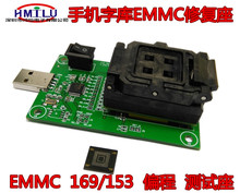 Meizu account lock solution , flyme lock charm blue programmer , emmc 211 169 repair brick(China (Mainland))