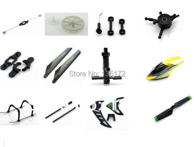 21pcs wltoys v912 RC helicopter spare parts main,gears+main blade +landing gear+fly bar+canopies free shipping(China (Mainland))