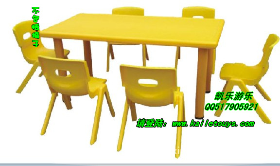 Child furniture plastic tables and chairs child table study desk qau(China (Mainland))