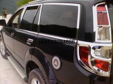 Great wall HAVAL Hover H5 taillights sticker rearlights paster decals tags taillamps cover auto car products