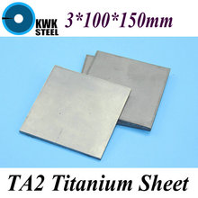Buy 3*100*150mm Titanium Sheet UNS Gr1 TA2 Pure Titanium Ti Plate Industry DIY Material Free for $22.50 in AliExpress store