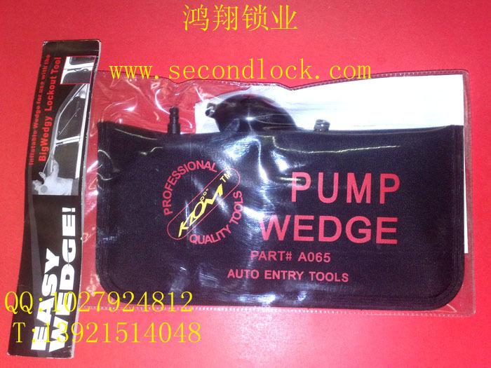 KLOM ( Big Size ) Air Wedge Locksmith Tools Car/Auto Door Opener Locksmith(China (Mainland))