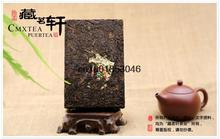 Made in1970 ripe pu er tea 500g oldest puer tea ansestor antique honey sweet dull red