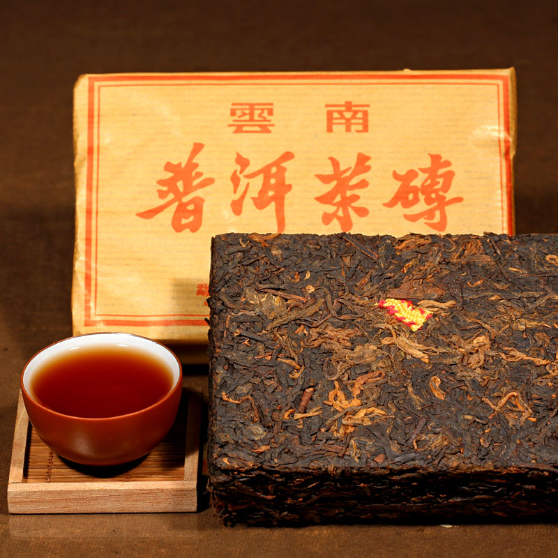 Free shipping China Puerh Puer Tea Cake Cooked Riped Black Tea Organic pu er tea 250g
