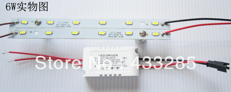H tube 6W 160*24MM SMD5730 lamp plate + LED drive power supply(China (Mainland))