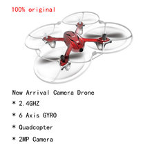 new design drone Thanks TRC02 carbon quadcopter frame shipping from shenzhen to Worldwide