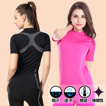 Buy Women QUICK-DRY Shirts Tee Tops Exercise Runs Yogaing Clothing T-Shirt Workout Vest Fitness Gymming Sporting Brand Clothes for $11.50 in AliExpress store