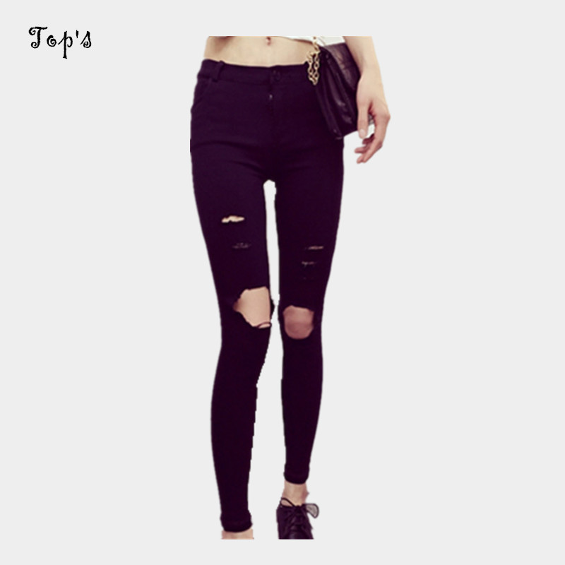 Ripped Black Jeans Women