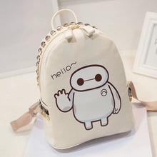 2015 Fashion Women Leather Backpacks Baymax Printing Girl Backpack Rivet Bag Cute Lady Travel Backpack Casual Satchel Mochila 42(China (Mainland))