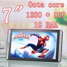 Окта Основные 7-дюймовый 8 ядер планшетный ПК телефон мобильный 3G SIM-карт для фотоаппаратов 5.0MP IPS 1280×800 1 Гб оперативной памяти, WIFI, GPS GSM WCDMA шт 8 9 10