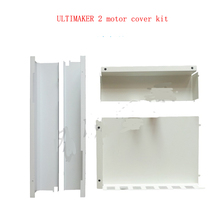 Ultimaker 2 3d printer parts UM2 DIY 2 pcs white color motor cover,electric cover and controller cover all metal full kit