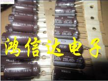 2015 20Electrolytic Capacitors 63v220uf 10x20 Nichicon Pr Series High-frequency Low-impedance 105 Degrees - Vin--Audio HI-FI Electronic shop store