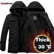 2015 New Fashion Winter Men Thickening Casual Cotton Jacket Outdoors Waterproof Windproof Breathable Sport Coat parkas men(China (Mainland))