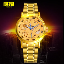 Luxury Brand BOSCK Watch 2016 Fashion Full Steel Watches Men Gold Wristwatches Dragon New Design automatic Mechanical Watches