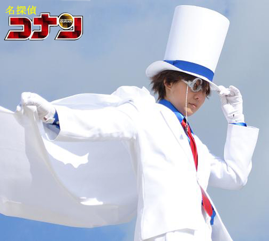Free shipping case closed detective conan kaito kid for Housse transport costume