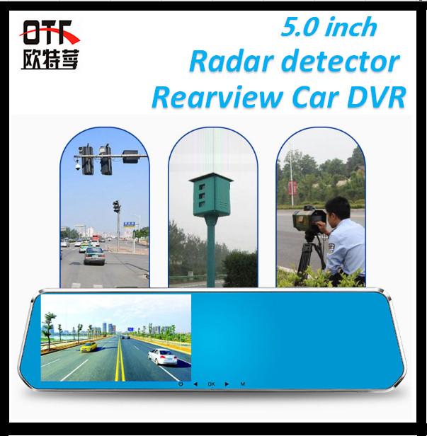 5.0 inch HD1080P Auto DVR Camera Car Recording Dash Cam Radar Detector Parking Monitor G-sensor(China (Mainland))