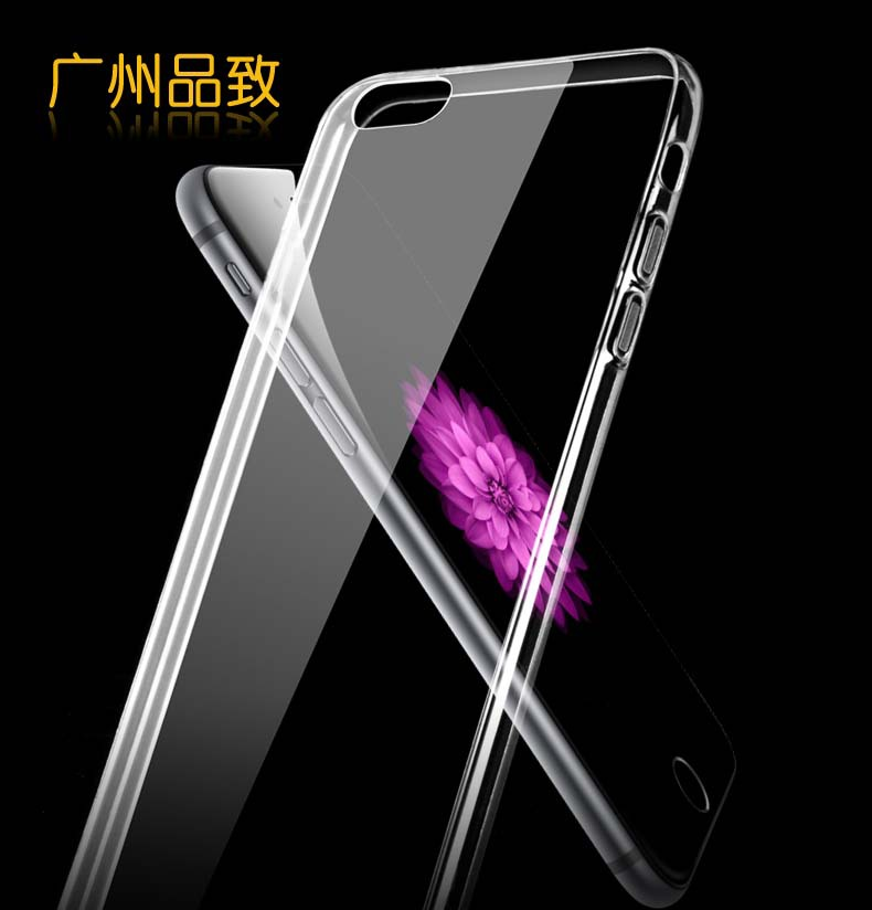 0.3mm Super Flexible Crystal Clear Case For iphone 6 plus 5.5 Inch Cover Crystal Simple Back Pure Soft TPU Style(China (Mainland))