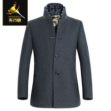 2015 new men woolen coat winter single breasted brand clothing fashion warm thick high quality men's wool overcoats(China (Mainland))