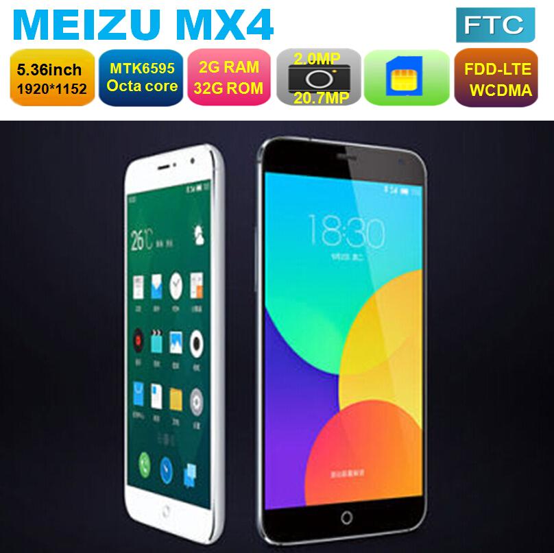 Оригинал Meizu MX4 4 г MX4 Pro LTE мобильный телефон MTK6595 Octa основной 5.36