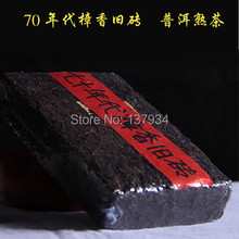 250g premium 30 years old Chinese yunnan puer tea pu er tea puerh China slimming green food for health care Free Shipping