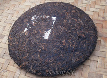 357g Ripe Puerh Puer Tea Pu er for Celebrate Beijing 2009 Olympic Games A2PC178 Free Shipping