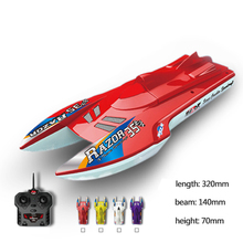2.4G Electric RC Speed Boat Aurora Assembled Model Educational Toy(China (Mainland))