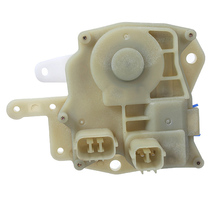 Buy New Honda /Civic /Accord /Odyssey Door Lock Actuator Rear Left Driver Side LH for $8.03 in AliExpress store