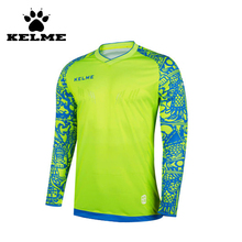 KELME Tops Soccer Goalkeeper Clothing Men Soccer Jersey Kids Football Goalkeeper Training Doorkeepers Long Sleeve For Children28(China (Mainland))