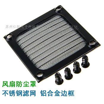 Snowfan yy-60 aluminium network metal dust network black 6cm fan grey mesh  -029