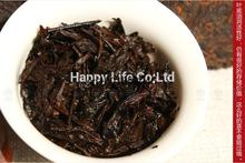 250g Made in 1985 Chinese Ripe Puer Tea The China Naturally Organic Puerh Tea Black Tea