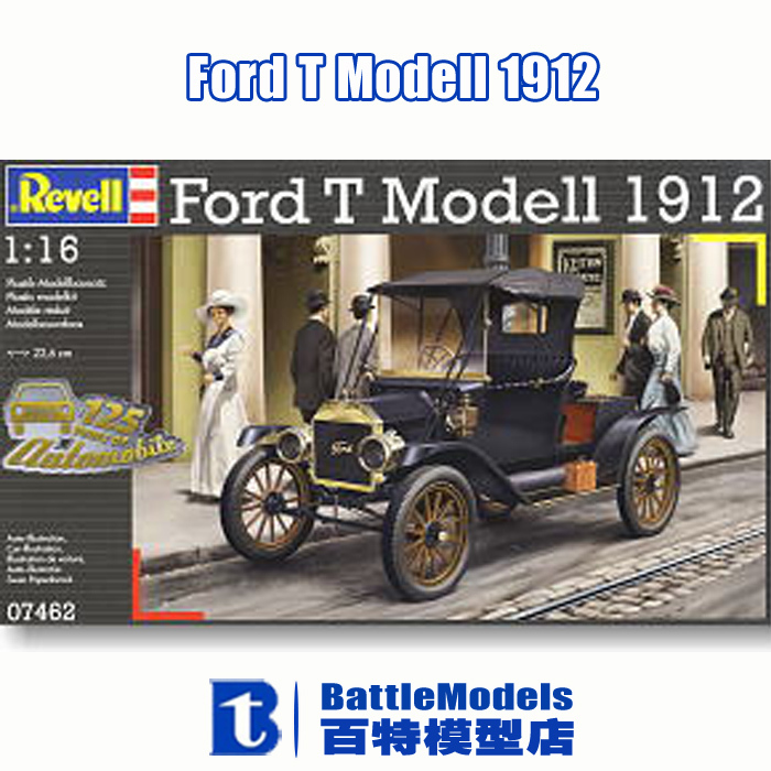 Фотография Revell MODEL 1/16 SCALE  military models #80-7462 Ford T Modell 1912 plastic model kit