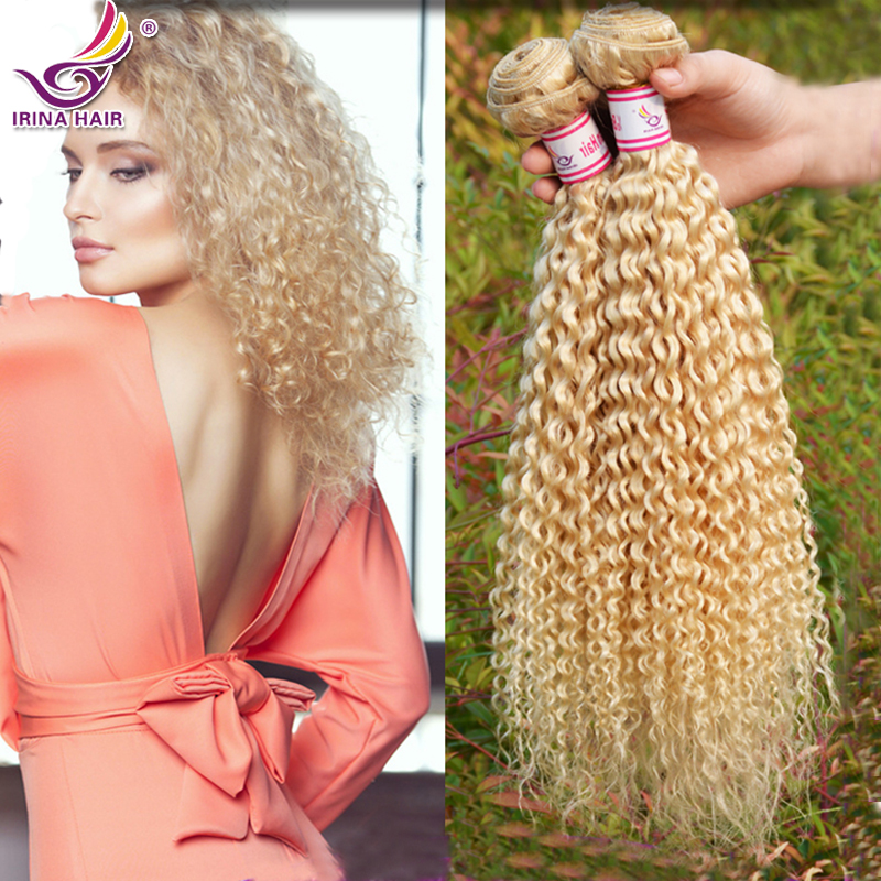 Grade 7A Russian Blonde Curly Hair Weave Brazilian Remy Curly Human Hair Extensions Brazilian Kinky Curly Virgin Hair 4 Bundles