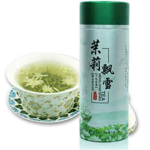 2013 anya jasmonic and attractive packages snowdrift premium jasmine luzhou snowdrift flower tea 50g  blooming tea flower<br><br>Aliexpress