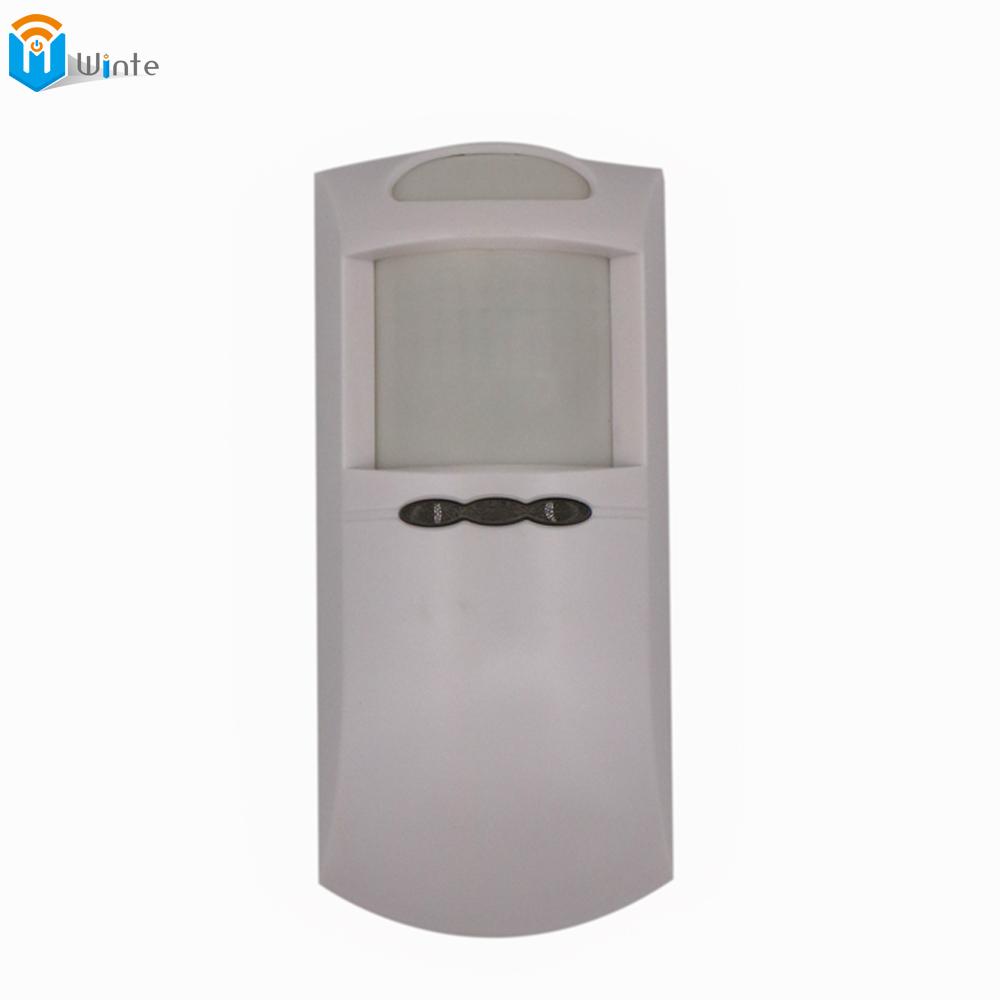 PIR+MW Outdoor Detector motion Detector Alarm Motion Sensor home security alarm system for home motion sensor Smart House DouWin(China (Mainland))