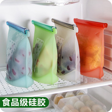Food-grade silicone vacuum bags of fresh broth frozen heat-sealed bags thicker housing bag refrigerator Food Category(China (Mainland))