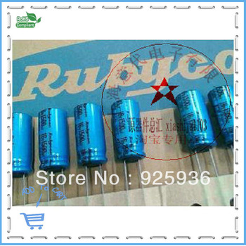 Electrolytic capacitor 1500UF16V1500UF Super 130 degrees 10,000 hours of military grade new original ruby