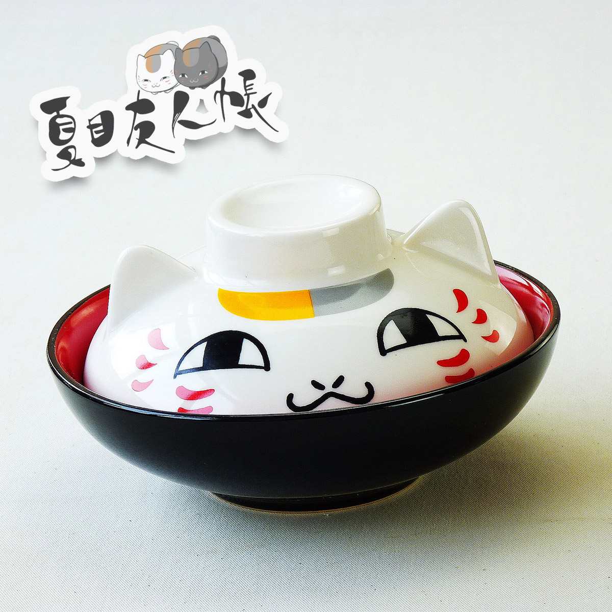 Jingdezhen ceramic tableware cat big soup bowl with lid inbowls from