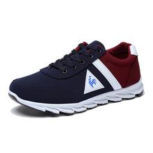 Men Shoes Fashion 2016 Summer Comfortable Sport Men Casual Shoes Mesh Breathable Plus Size 39-44 Flat Casual Shoes Men (China (Mainland))