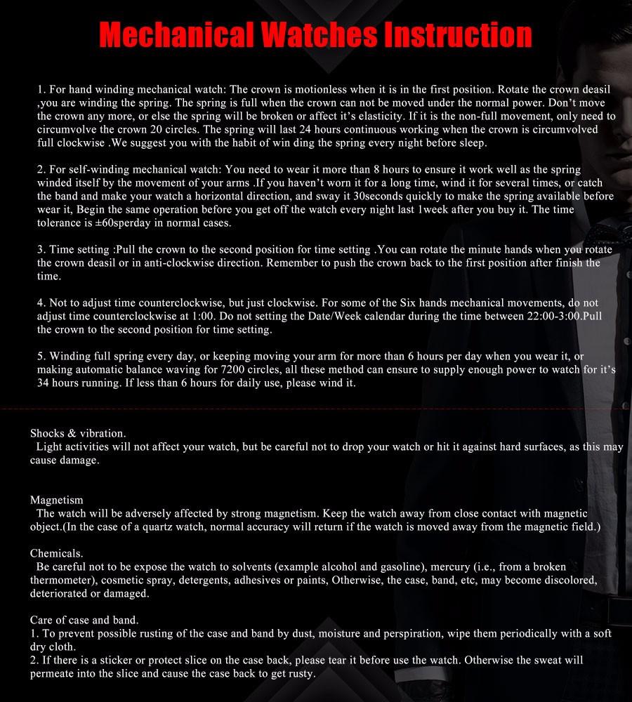 FORSINING Марка Мужчины спорт механические Часы повседневная мужская автоматическая Toubilion часы мужской кожаный ремешок наручные часы relogio